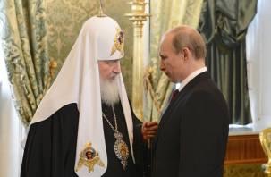 Патриарх Кирилл прокомментировал победу Путина