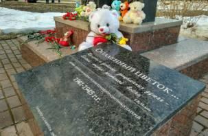«Третий день на моих глазах слезы»: в России сегодня национальный траур