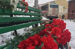 «Дети гибнут – вдвойне страшно». Станет ли кемеровская трагедия поводом для проверок в Смоленске?