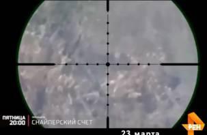 Федеральный телеканал покажет фильм смоленского военкора