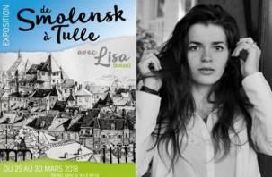 Во Франции пройдет выставка молодой художницы из Смоленска