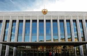 Смоленские музыканты выступили в Государственном Кремлевском Дворце