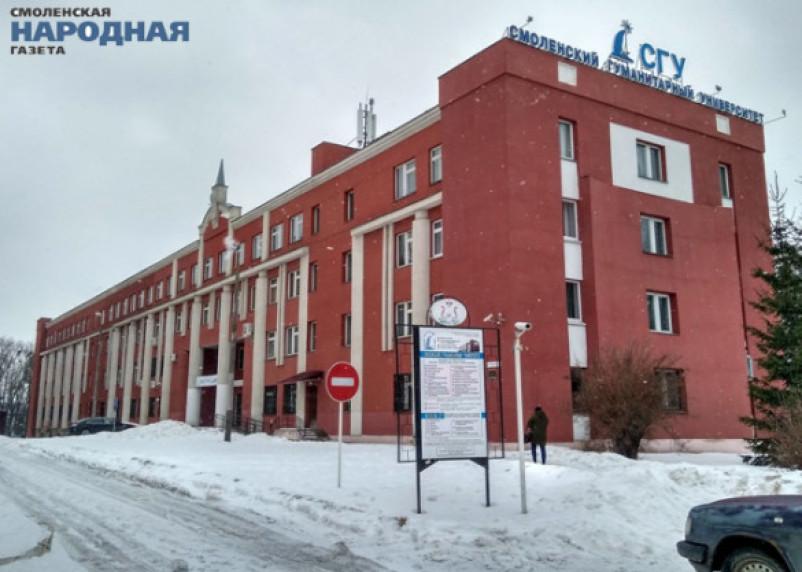 Непростая судьба Смоленского гуманитарного университета. Разговор с ректором