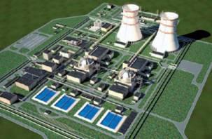 Сроки строительства Смоленской АЭС-2 предложили отодвинуть еще дальше