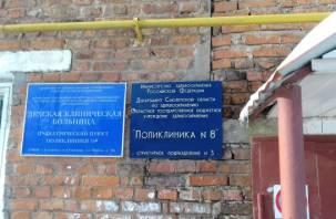 «Хаос, а денег не давали»: в Сети появились фото смоленской детской поликлиники