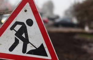 В Смоленске водители не смогут проехать по улице Ломоносова