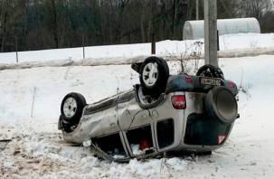 Неадекватный смоленский водитель перевернул машину на крышу и ушел