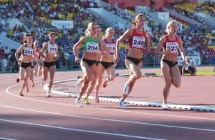 Из Сочи в Смоленск перенесли чемпионат России по легкой атлетике