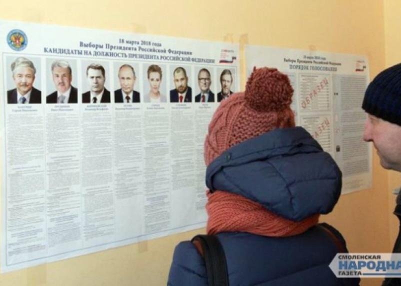 Смоленщина на выборах президента 2018 и «эпоха» губернатора Островского