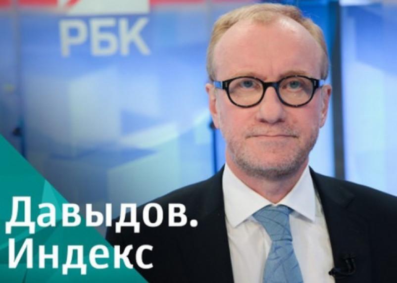 Заместитель губернатора Островского занимает 65-е место в рейтинге «Индекс власти»