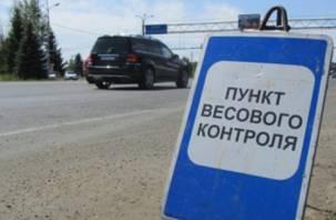 На М-1 в Смоленской области появятся пункты контроля транспорта