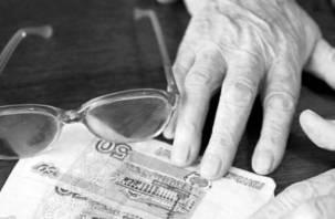 Смолянка отдала около ста тысяч рублей за несуществующее лекарство