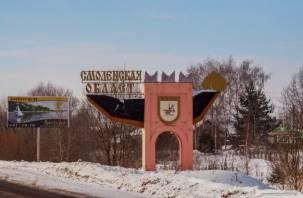 Дальше, чем Бурятия. Смоленскую область не спешат покорять иностранные туристы