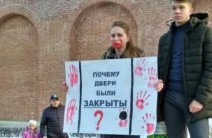 В Смоленске прошла акция памяти жертв кемеровской трагедии