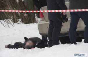 Работа смоленских следователей на месте заказного убийства попала в объектив фотокамеры