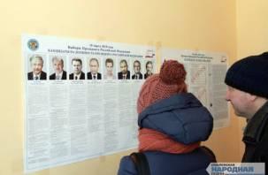 Стали известны первые результаты голосования по Смоленской области