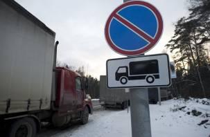 Большегрузы не смогут проехать по улицам Смоленска