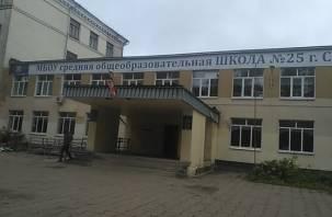 В одной из смоленских школ объявили карантин