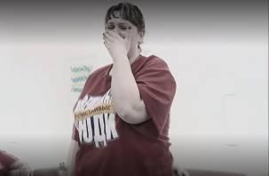 Участницу шоу «Взвешенные люди» из Смоленска довели до слез