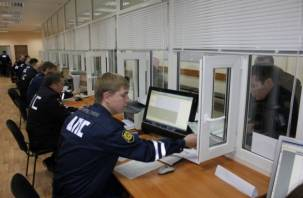 На мартовских праздниках МОРЭР ГИБДД в Смоленске изменит график работы