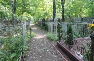 В Смоленске спроектируют кладбище с четырьмя туалетами