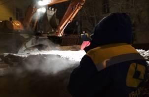 «Замерзаем вторые сутки». В Заднепровском районе произошла очередная авария на теплосети