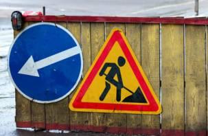 В центре Смоленска на полмесяца ограничат движение транспорта