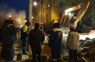 Следователи проведут проверку по факту масштабной коммунальной аварии в Смоленске