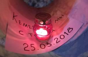 Смоляне продолжают нести цветы в память о жертвах трагедии в Кемерово