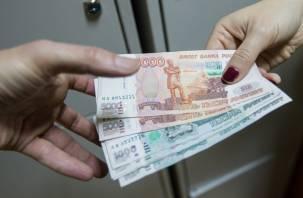 В Смоленске перед судом предстанет группа лже-банкиров, «отмывавших» деньги