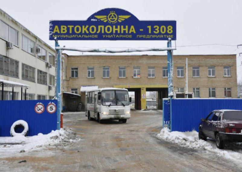 Смоленскую «Автоколонну-1308» ждет проверка трудовой инспекции