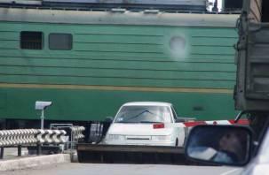 Штраф для смолян за нарушение правил проезда ж/д переездов вырастет в пять раз