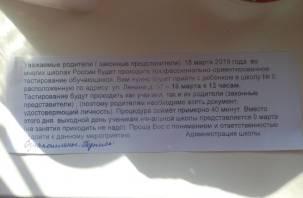 Явку на выборах в Смоленской области усилят тестированием в школах