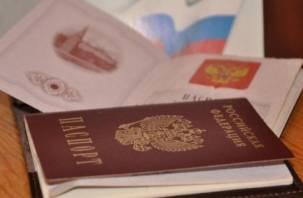 Смолянин подделал свой паспорт, чтобы работать в Москве