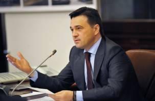 Московский губернатор: «Если везти мусор в Смоленск, надо заплатить»