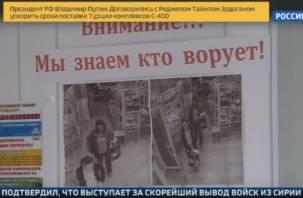 На федеральном канале показали, как в Смоленске искореняют воровство в магазинах