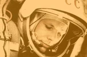 В честь Юрия Гагарина мальчика назвали Космос