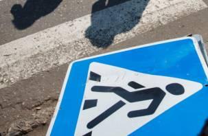В Рославле сбили подростка, водитель скрылся
