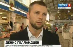 Экс-директора смоленского Заднепровского рынка подозревают в присвоении крупной суммы
