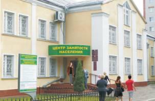 В Смоленской области сегодня есть как минимум 7,5 тысяч вакансий