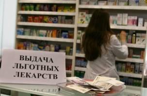 Почти 20 миллионов рублей – для смоленских льготников