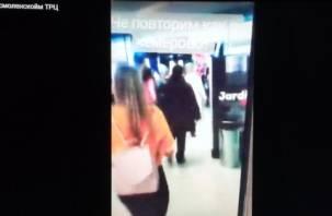 «Повторим как в Кемерове?»: в Сети появилось видео эвакуации из ТРЦ «Макси»