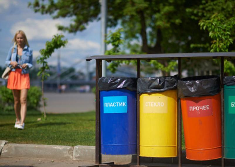 В Смоленске внедрят раздельный сбор мусора?