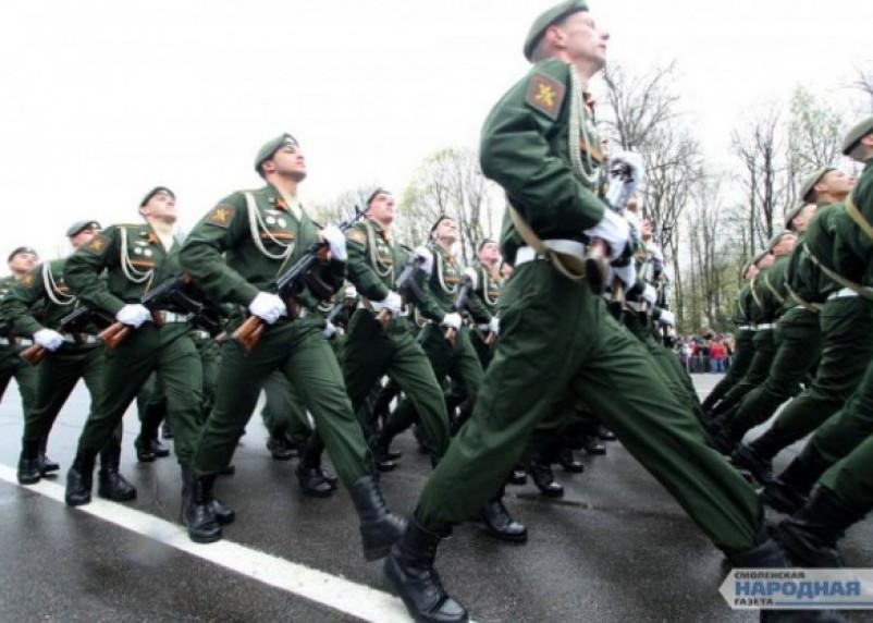 Как смолянам предлагают праздновать День Победы