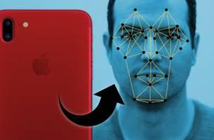 Смолянин требует от компании Apple миллион долларов
