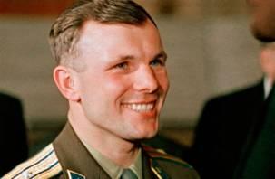 «Смерть Юры»: в день гибели Гагарин впервые в жизни забыл пропуск