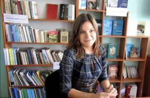 На Смоленщине стартовал конкурс мастерства библиотекарей