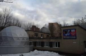 В планетарии Смоленска отметят День космонавтики
