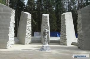 Мемориал в Катыни под Смоленском после реконструкции откроется 20 апреля