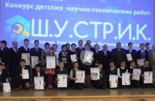 Юные смоляне – в числе победителей всероссийского конкурса инноваций